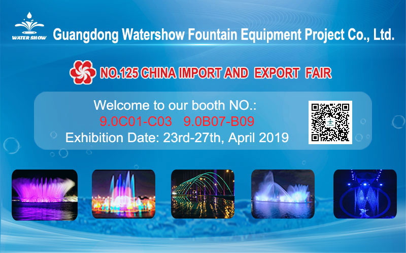 The No.125 China Import And Export Fair Welcome To You