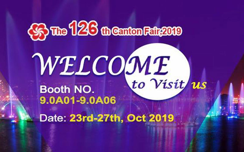WATER SHOW fountain manufacturers will attend the 126th Canton Fair 2019